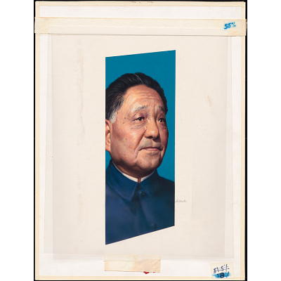 Deng Xaioping