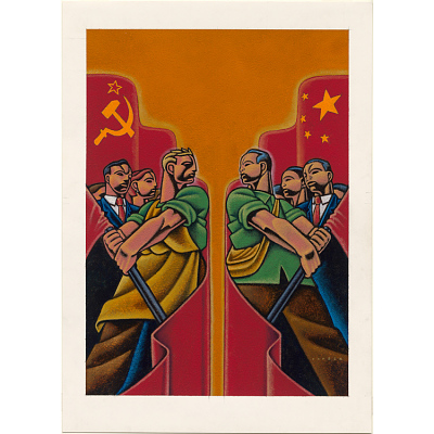 Comrades Again