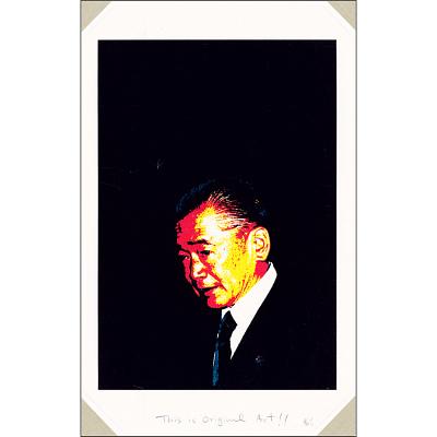 Noboru Takeshita
