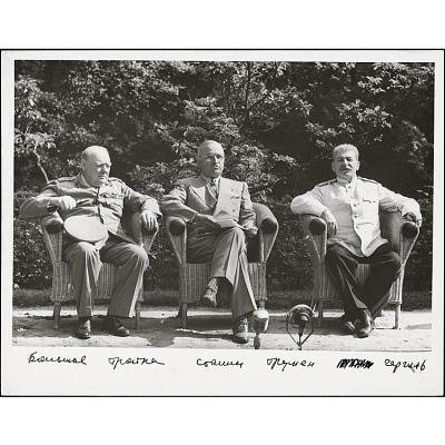 Churchill, Truman and Stalin at Potsdam