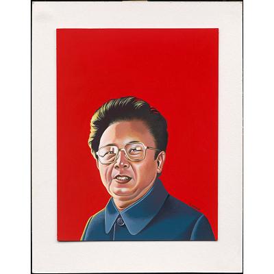 Jong Il Kim