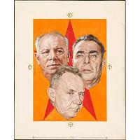 Image of Nikolay Podgorny, Leonid Brezhnev and Aleksey Kosygin