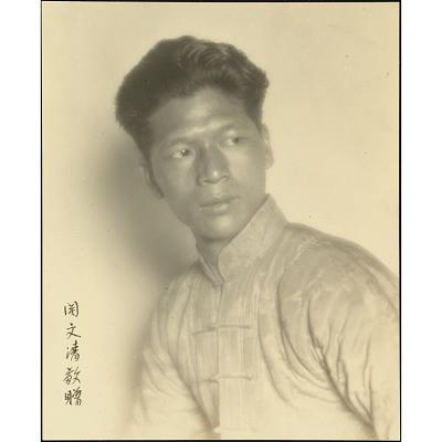 Moon Kwan