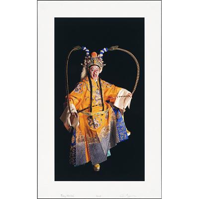 Ding Mei Kui
