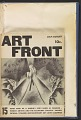 View Art front digital asset: page 173