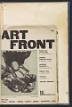 View Art front digital asset: page 221