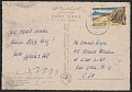 View Sylvia and Al Held, Egypt postcard to Connie Reyes and Ronald Bladen, New York, N.Y. digital asset: verso