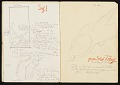 View Exhibition catalog of early Chinese paintings and sculptures digital asset: pages 7