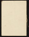View Exhibition catalog of early Chinese paintings and sculptures digital asset number 8