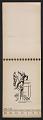View American block print calendar 1937 digital asset: pages 14