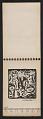 View American block print calendar 1937 digital asset: pages 34