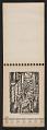 View American block print calendar 1937 digital asset: pages 35