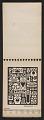 View American block print calendar 1937 digital asset: pages 46