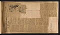 View Alexander Calder scrapbook of press clippings digital asset: page 5