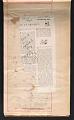 View Alexander Calder scrapbook of press clippings digital asset: page 75