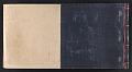 View Alexander Calder scrapbook of press clippings digital asset: cover back