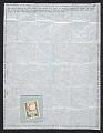 View Joseph Cornell, Flushing, N.Y. letter to Marcel Duchamp, New York, N.Y. digital asset number 0