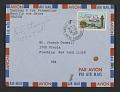 View Teeny Duchamp letter to Joseph Cornell digital asset: envelope