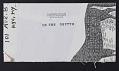 View Guy Bleus mail art to John Evans digital asset: envelope verso