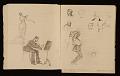 View Philip Hale's sketchbook digital asset number 5