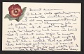 View Elizabeth Striebel, Gananoque, Canada letter to Wilna Hervey and Nan Mason, Woodstock, N.Y. digital asset number 2
