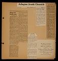 View Ida Jervis scrapbook digital asset number 3
