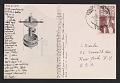 View Lenore Tawney mail art to Lillian Olinsey Kiesler digital asset number 1