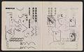 View Sketchbook #8 digital asset: pages 11