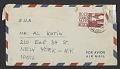 View Mathias Goeritz, Cuernavaca, Mexico letter to Albert Kotin, New York, N.Y. digital asset: envelope