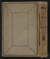 View Walt Kuhn scrapbook of press clippings documenting the Armory Show, vol. 2 digital asset: cover back