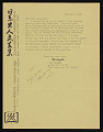 View Japanese American Anthology Committee digital asset number 6