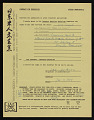 View Japanese American Anthology Committee digital asset number 9