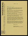 View Japanese American Anthology Committee digital asset number 2