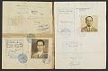 View Yasuo Kuniyoshi's passport digital asset number 1