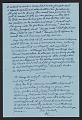 View Abram Lerner letter to Garnett McCoy digital asset number 1