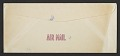 View Judy Chicago letter to Lucy R. Lippard digital asset: envelope verso