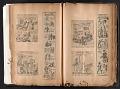 View Scrapbook #3 digital asset: pages 132
