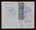 View Alice Trumbull Mason passport No. 640874 digital asset number 4