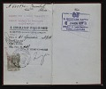 View Alice Trumbull Mason passport No. 640874 digital asset number 6