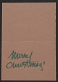 View William Thon Christmas card to Mary Gruskin digital asset: inside