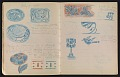 View An unidentified design student's notebook digital asset: pages 19