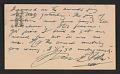 View Edwin Walter Dickinson postcard to Ross E. Moffett digital asset number 1