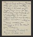 View Martha Graham letter to Nickolas Muray digital asset number 3