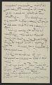View Martha Graham letter to Nickolas Muray digital asset number 4