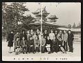 View Photograph of Senga Nengudi with Waseda University International Club at Heian Shrine, Kyoto, Japan digital asset number 0
