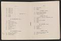 """View Exhibit catalog for <em>Salon de """"La Section d'Or""""</em> digital asset: pages 5"""