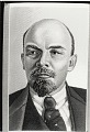 View Photo reproduction of a woven image of Lenin digital asset number 0