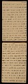 View Horace Pippin memoir of his experiences in France during World War I digital asset number 16