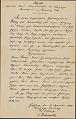 View Louis Prang papers digital asset: Photocopy of 1848 Prussian Arrest Warrant for Louis Prang