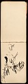 View James D. Preston autograph book digital asset number 10